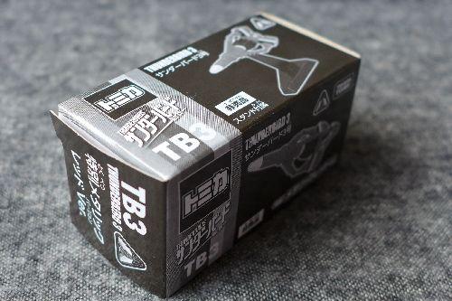 P1180940.jpg