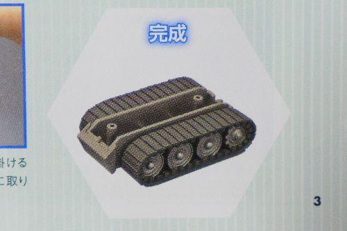 P1180966.jpg