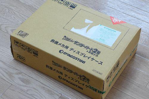 P1180967.jpg