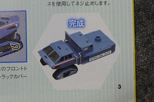 P1200107.jpg