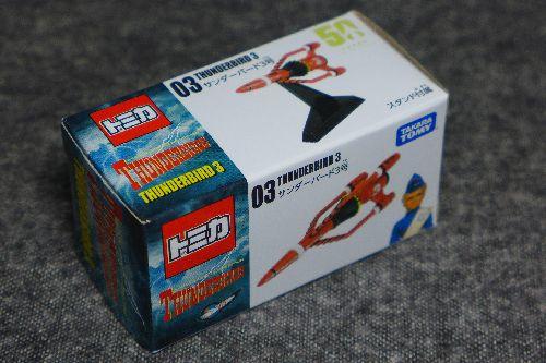 P1200175.jpg