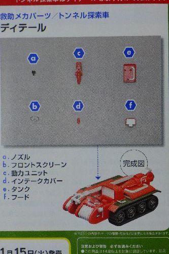 P1200665.jpg