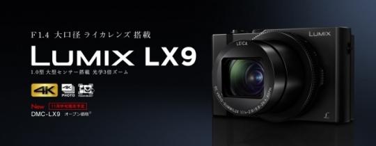 LX9-1.jpg