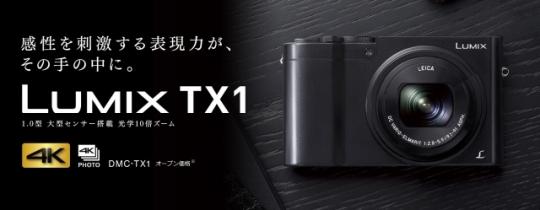 TX1.jpg
