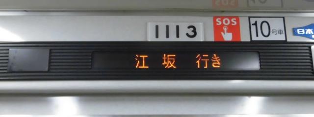 CIMG70475.jpg