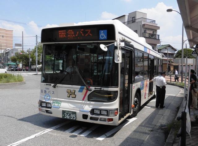 CIMG76d8.jpg