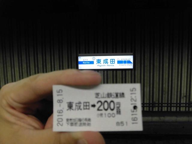 CIMG7967.jpg