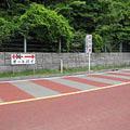 段差舗装の坂2