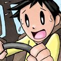 慌てる運転手