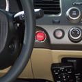 クラッチスタートシステムのボタン2