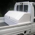 FRPの荷台ボックス