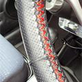 編み込みタイプのカバー