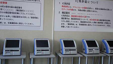 印字用の機械