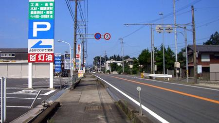 国道21号の画像