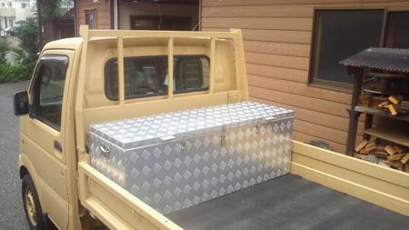 アルミの荷台ボックス