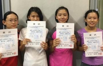 2016-9-19-1-入賞