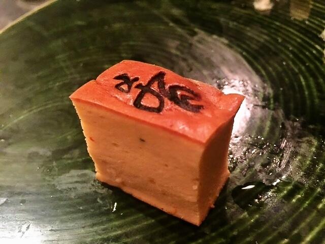 foodpic7350961.jpg