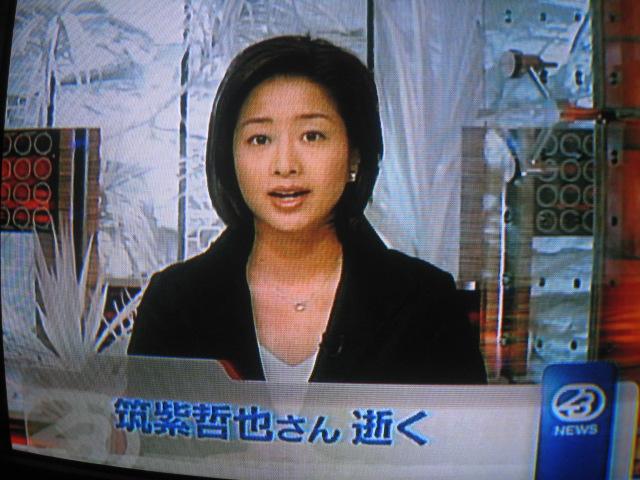 2008-1107chikushi-tetsuya1[1]