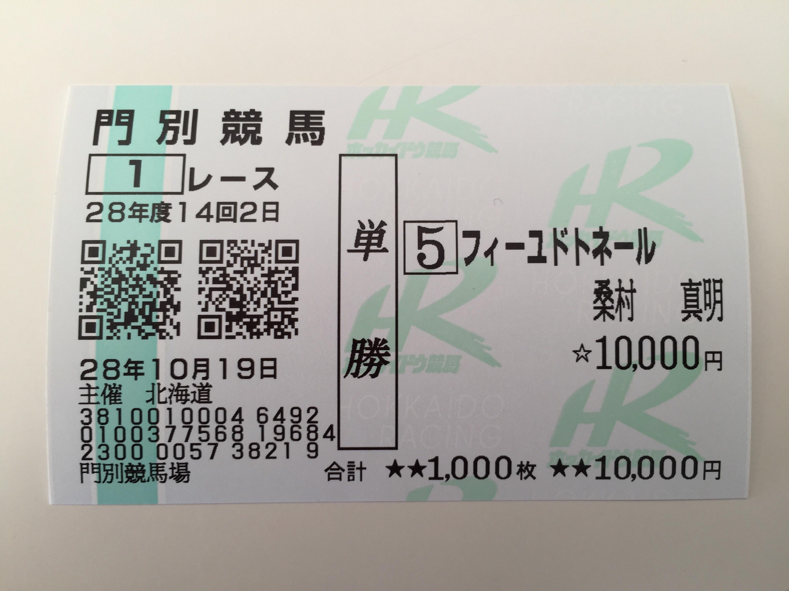 20161019225430457.jpg