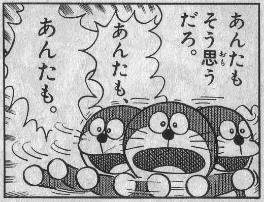 gazou_0228.jpg