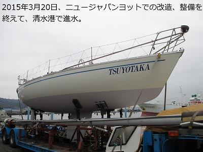 2. IMG_1860