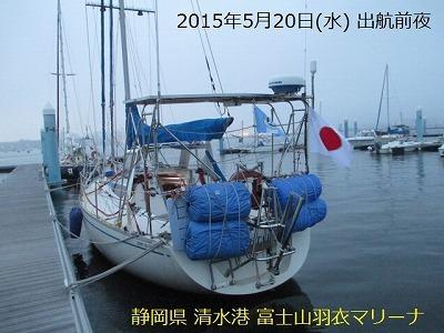 1. IMG_2064-0520