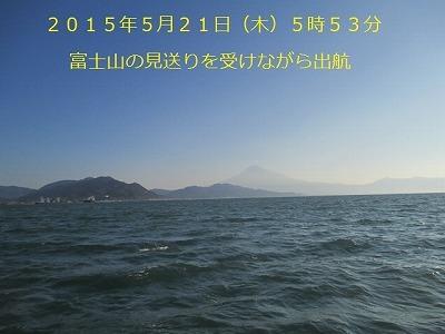 2. IMG_2067-0521