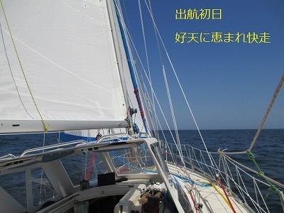 6. IMG_2073