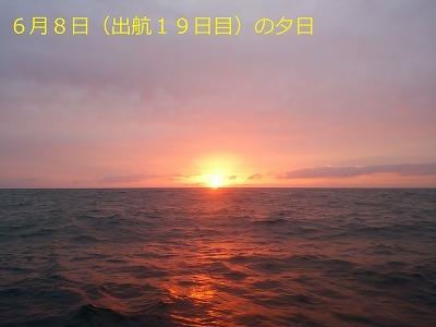 23. 166-0608