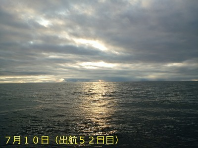 82. 1328-0710