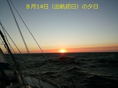 19. DSC_1002