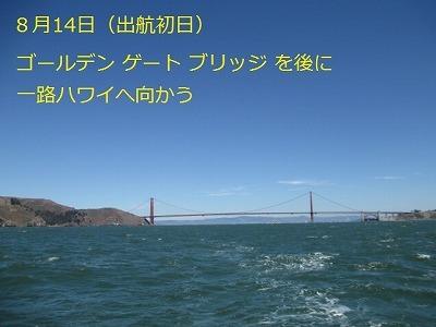 18. IMG_2411