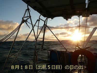 25. DSC_1035