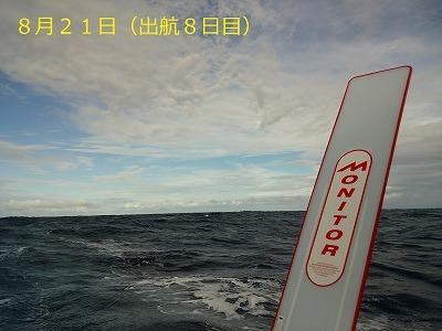 29. DSC_1091