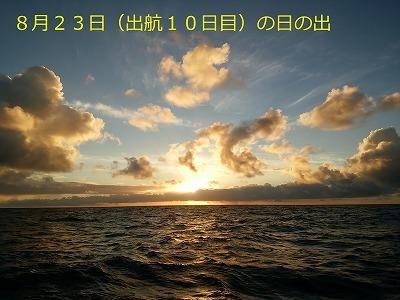 34. DSC_1324