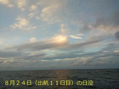 43. DSC_1410