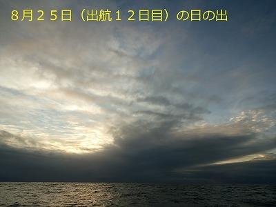 45. DSC_1422