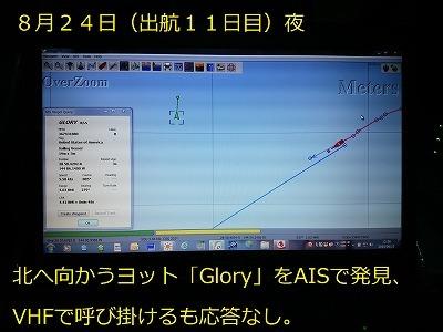 44. DSC_1420