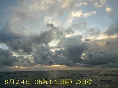 42. DSC_1403