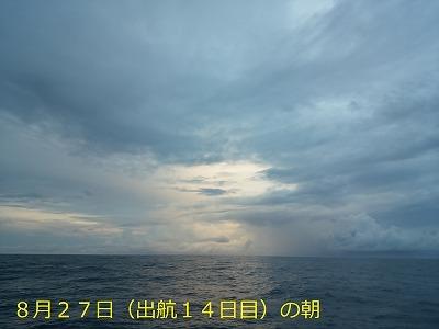 55. DSC_1466