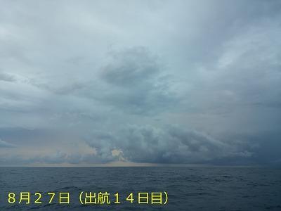 56. DSC_1475