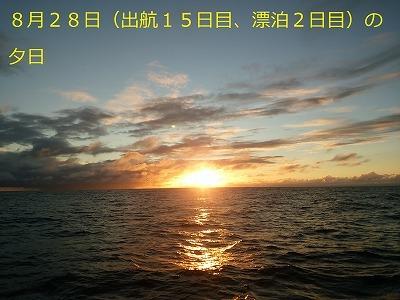 64. DSC_1545
