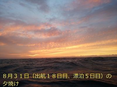 69. DSC_1647