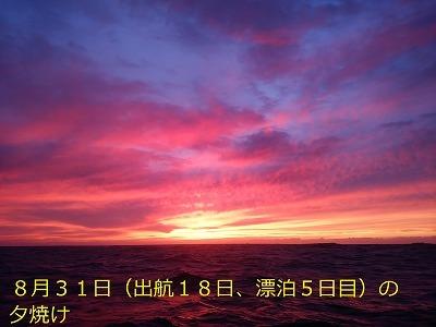 70. DSC_1658