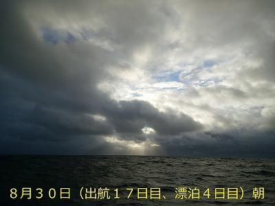 67. DSC_1593