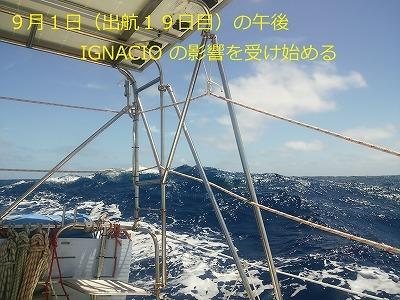 73. DSC_1686