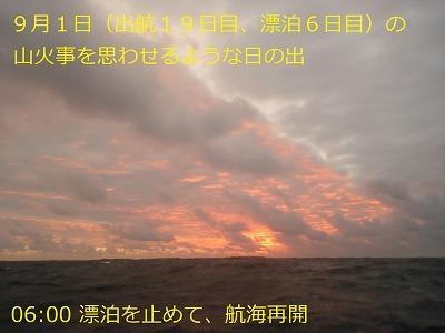 72. DSC_1674