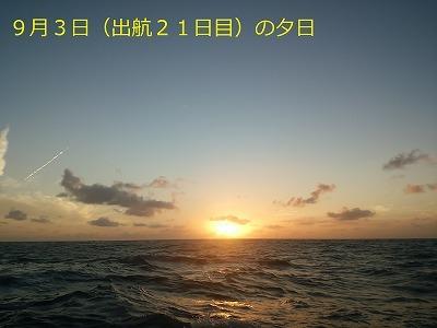 79. DSC_1779