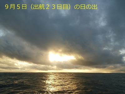 88. DSC_1881