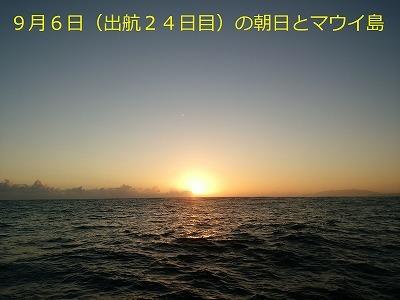 94. DSC_1931